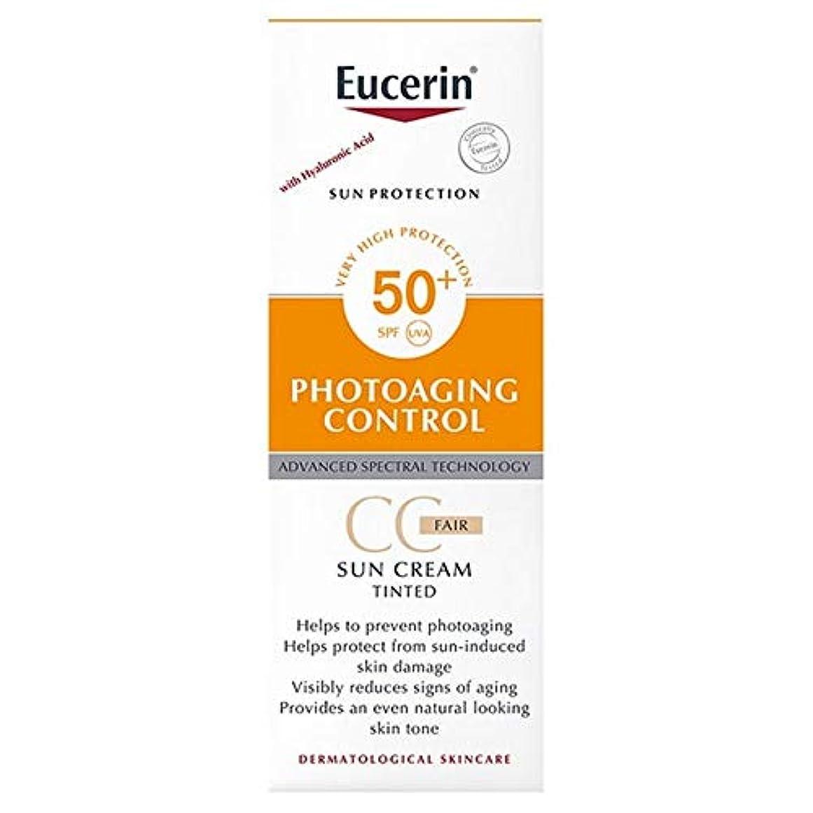 条約先例試み[Eucerin ] ユーセリンの光老化制御着色公正日クリームSpf50の50ミリリットル - Eucerin Photoaging Control Tinted Fair Sun Cream SPF50 50ml [並行輸入品]
