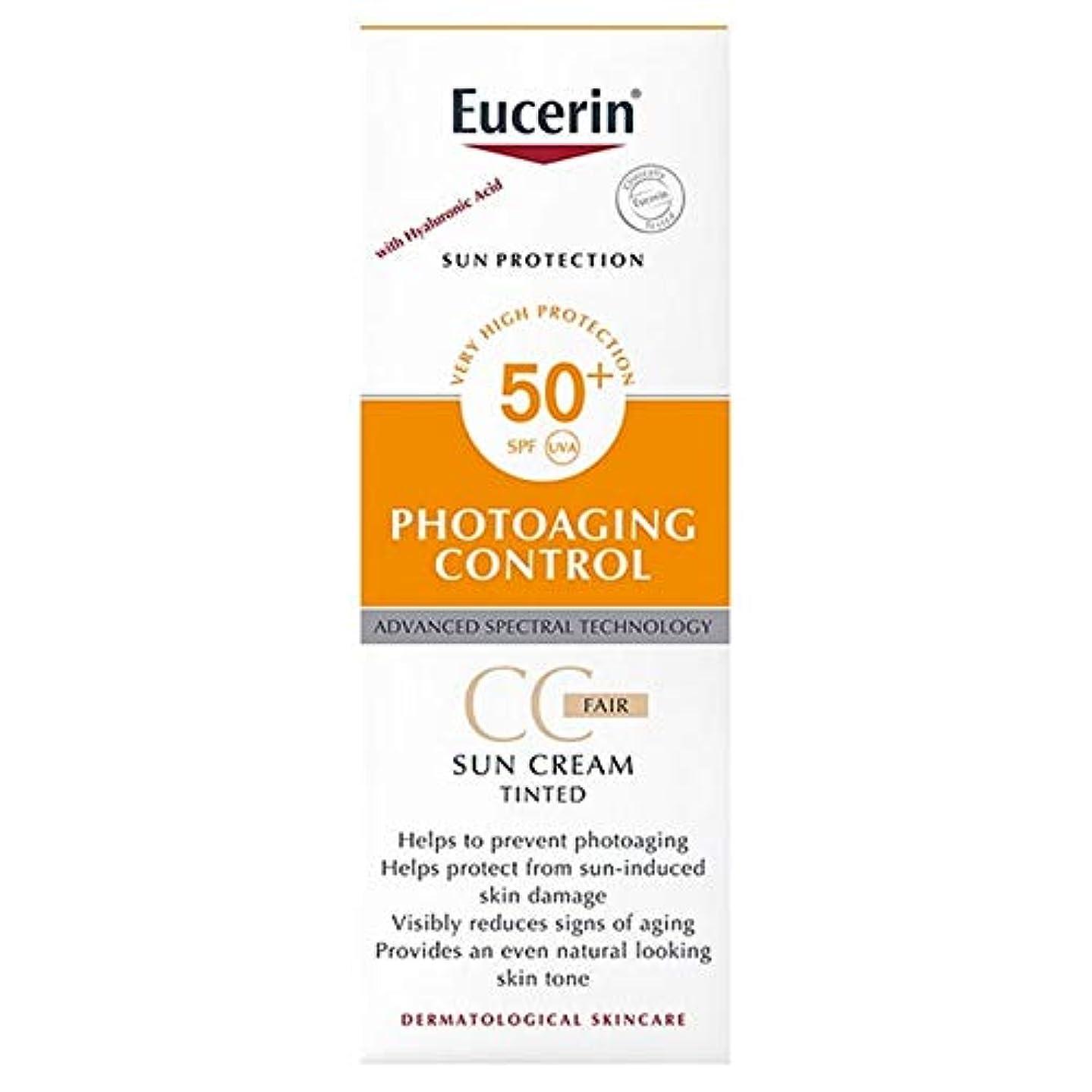 サルベージレンダリング解決[Eucerin ] ユーセリンの光老化制御着色公正日クリームSpf50の50ミリリットル - Eucerin Photoaging Control Tinted Fair Sun Cream SPF50 50ml [並行輸入品]