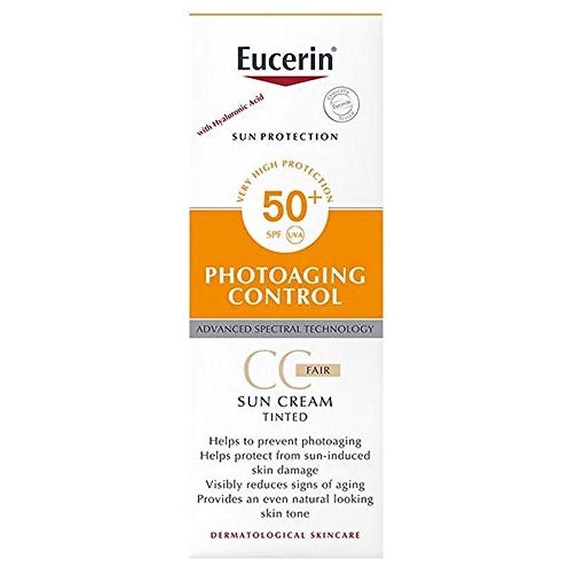 イサカ電気陽性研磨[Eucerin ] ユーセリンの光老化制御着色公正日クリームSpf50の50ミリリットル - Eucerin Photoaging Control Tinted Fair Sun Cream SPF50 50ml [並行輸入品]