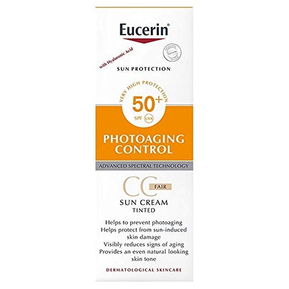 主に気候自分を引き上げる[Eucerin ] ユーセリンの光老化制御着色公正日クリームSpf50の50ミリリットル - Eucerin Photoaging Control Tinted Fair Sun Cream SPF50 50ml [並行輸入品]