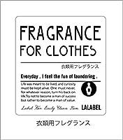 Lalabel<詰め替え容器・リメイクラベル>選べるラベル単品ランドリー用 スタイリッシュデザイン (衣類用フレグランス)