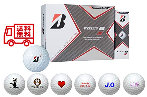 スピード印刷!オウンネーム付ゴルフボール BS TOUR B Xコーポレート