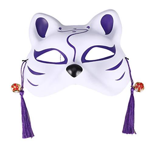 Amosfun 2 Piezas máscara de Zorro de Halloween Cosplay Disfraz de Mascarada Japonesa máscara Accesorios de Fiesta Estilo b