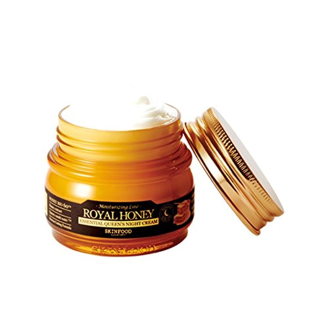 ジョージエリオット借りている怒りSKINFOOD Royal Honey Essential Queen's Night Cream 63ml / スキンフード ロイヤルハニーエッセンシャルクイーンズナイトクリーム 63ml [並行輸入品]