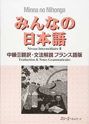 Minna no Nihongo, Niveau Intermédiaire II : Traduction & Notes Grammaticales