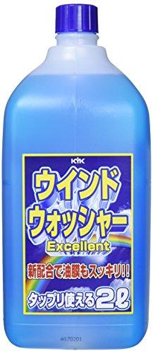 古河薬品工業(KYK) ウインドウォッシャーエクセレント 2L 12-007