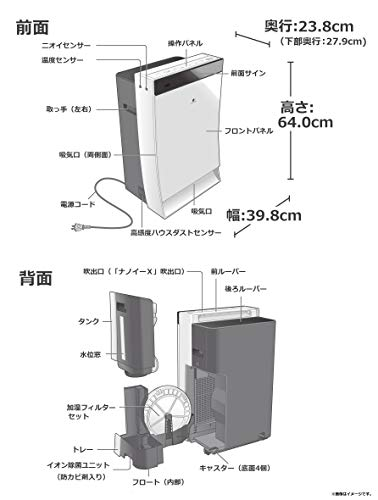 Panasonic(パナソニック)『加湿空気清浄機(F-VC70XR-TM)』