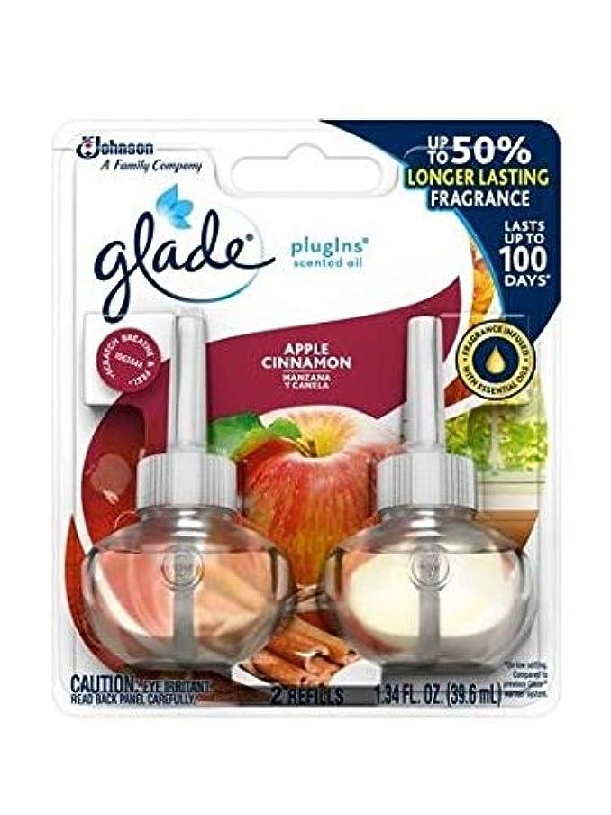 かなりクラス脅かす【glade/グレード】 プラグインオイル 詰替え用リフィル(2個入り) アップルシナモン Glade Plugins Scented Oil Apple Cinnamon 2 refills 1.34oz(39.6ml) [並行輸入品]