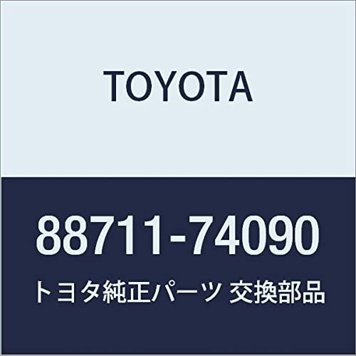 TOYOTA 88711-74090 Finally popular brand A C Refrigerant Discharge Cheap Hose