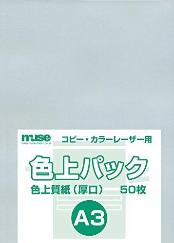 l'eau d'entr?e 50 mortier A3 qualit? de couleur standard Muse Pack (japon importation)