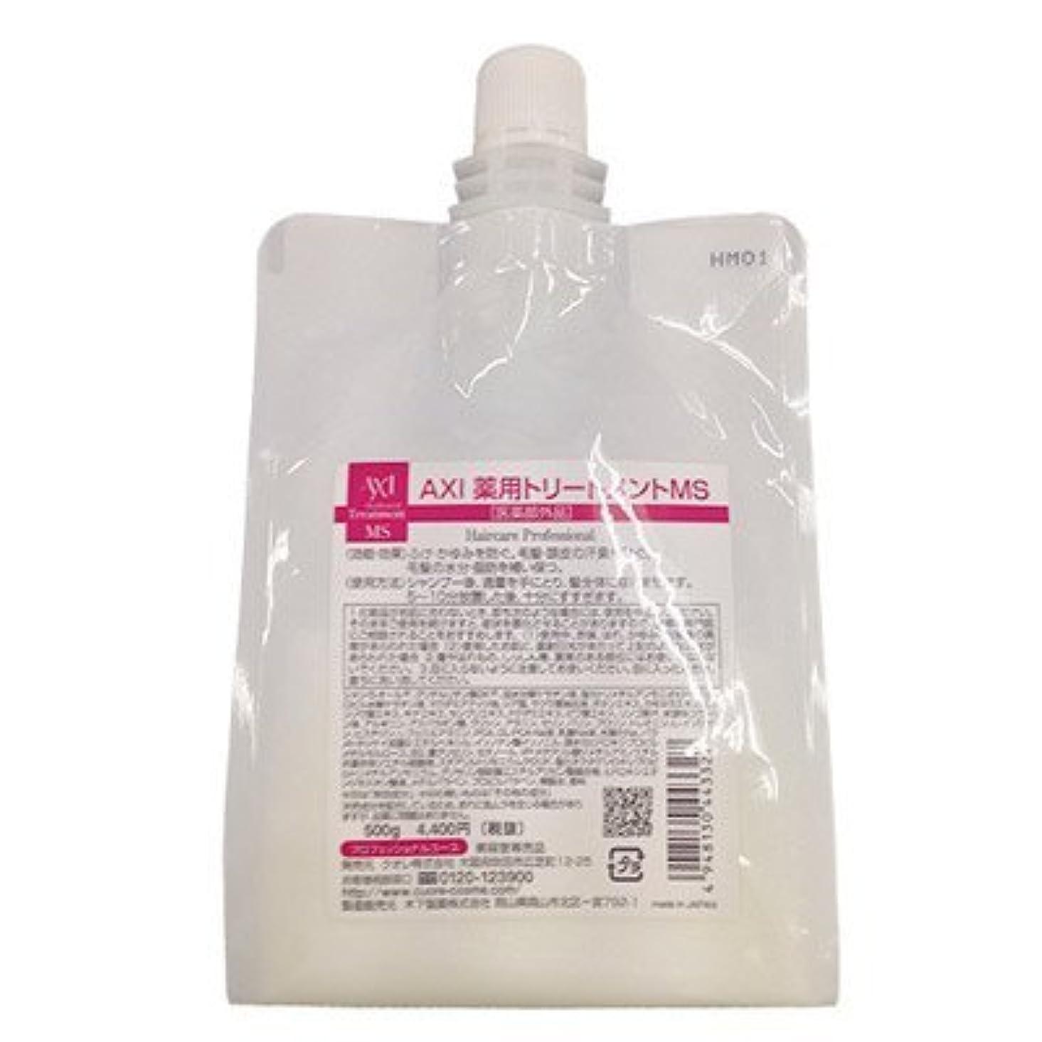 野ウサギデータ薬を飲むクオレ AXI 薬用トリートメントMS 500g【医薬部外品】