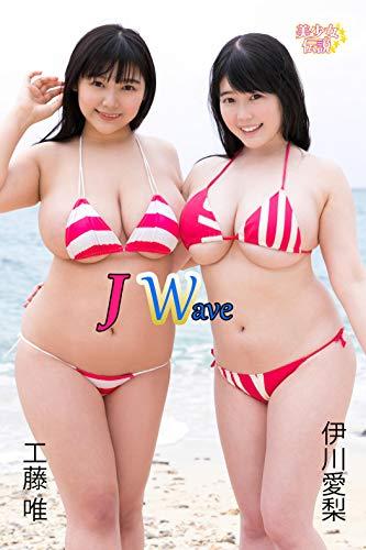 bisyoujyodensetsu J Wave Jcup idol kudouyui igawaairi (Japanese Edition)