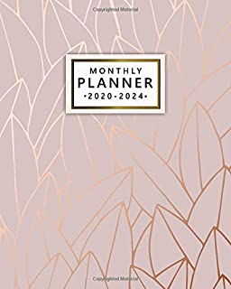 Monthly Planner 2020-2024: Pretty Five Year Monthly Schedule Agenda & Organizer - 5 Year Calendar with Inspirational Quotes, Spread View, To-Do's, ... Board & Notes - Rose Gold Autumn Leaves