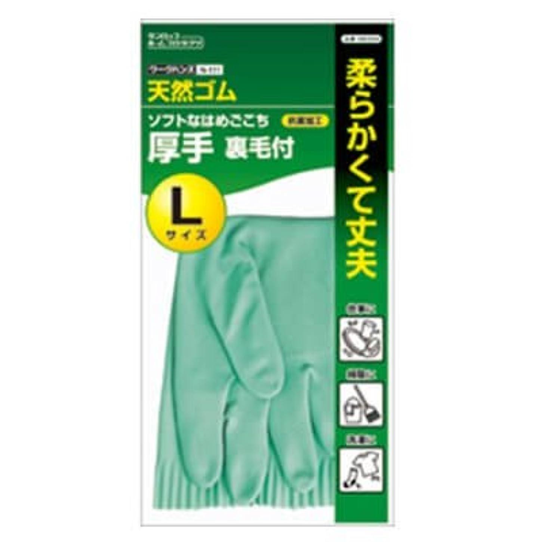 ゼロ恐れキャッチ【ケース販売】 ダンロップ ワークハンズ N-111 天然ゴム厚手 L グリーン (10双×12袋)