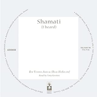 Shamati (I Heard) cover art