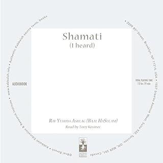 Shamati (I Heard) audiobook cover art