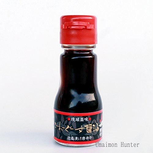 琉球薬味 こーれーぐーす醤油 35g×12本 真常 ピリッと辛い唐辛子を泡盛に漬け込んだコーレーグース醤油 刺身や焼き魚、冷奴などに