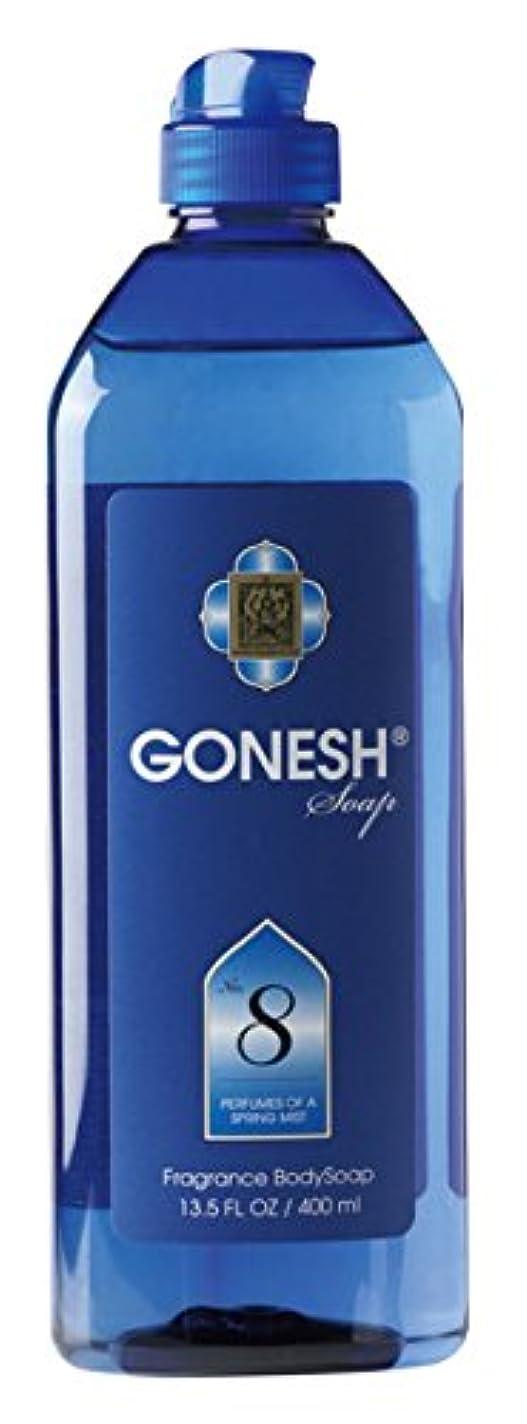 尋ねるリビングルーム重力GONESH Body Soap NO.8 400ml ガーネッシュボディソープ No.8 X 24個セット