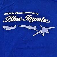 航空自衛隊 ブルーインパルス Tシャツ Blue 50th Ann.
