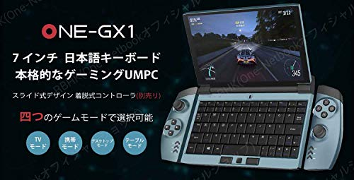 41JpIt8CqaL-ゲーミングUMPC「OneGx1」の日本モデルがアマゾン等で予約販売開始!