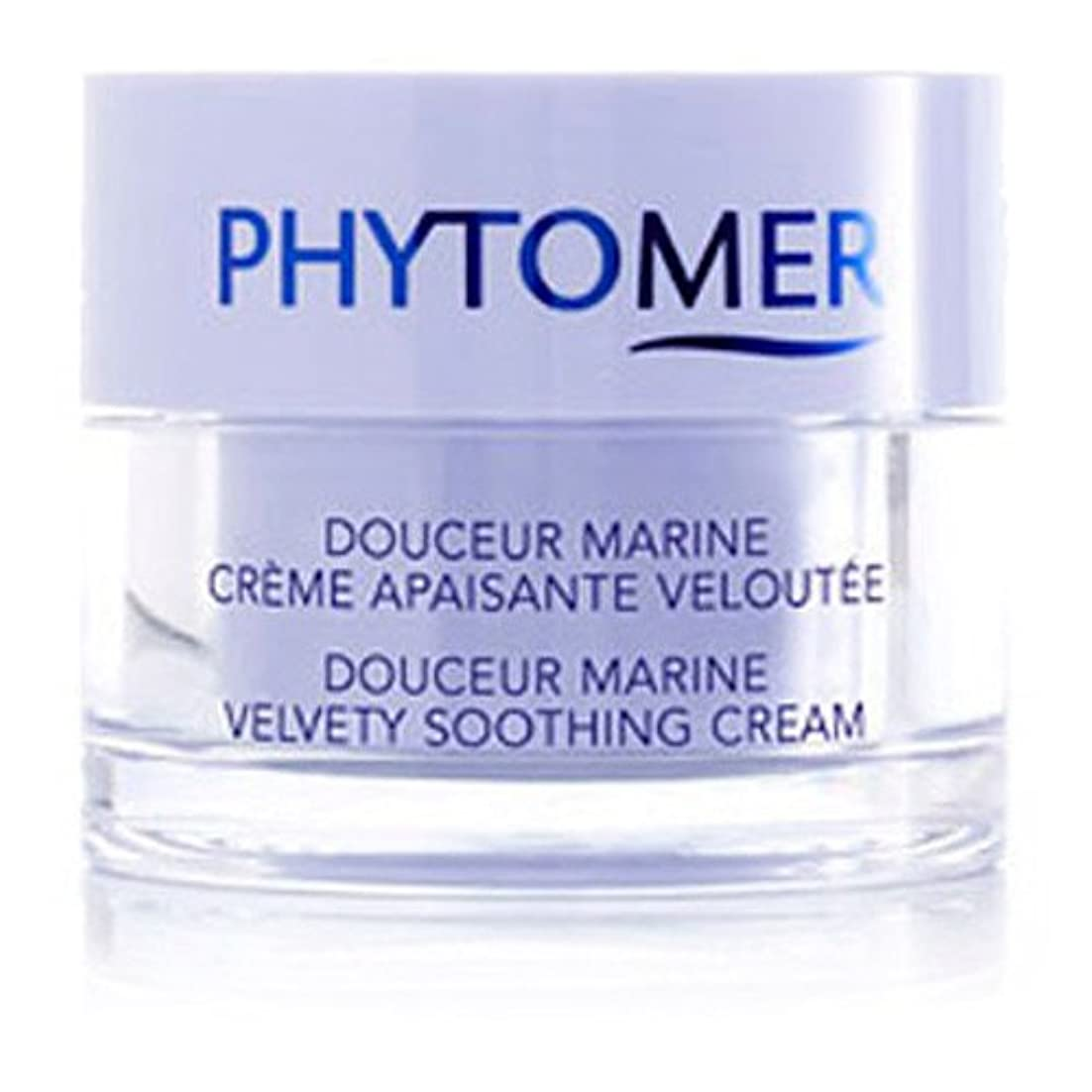 予算法廷余剰Phytomer Douceur Marine Velvety Soothing Cream 50ml/1.7oz並行輸入品