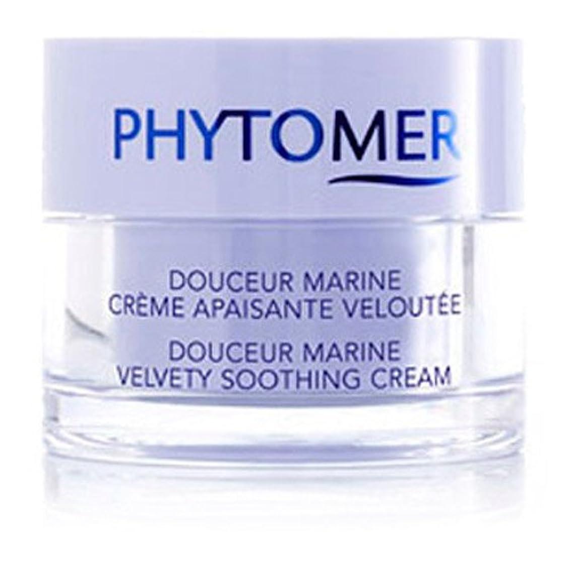 心臓ノイズ戸口Phytomer Douceur Marine Velvety Soothing Cream 50ml/1.7oz並行輸入品