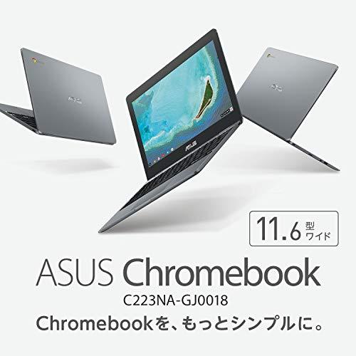 41JpQz+ld5L-ASUSの「Chromebook C223NA」がAmazonでも販売開始!価格は税込31320円