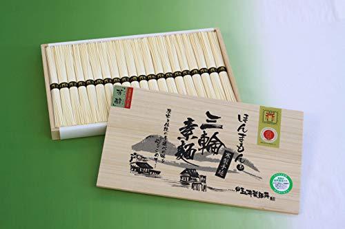 【北海道産小麦100%使用】ほんまもん三輪素麺 K-芳醇1kg木箱