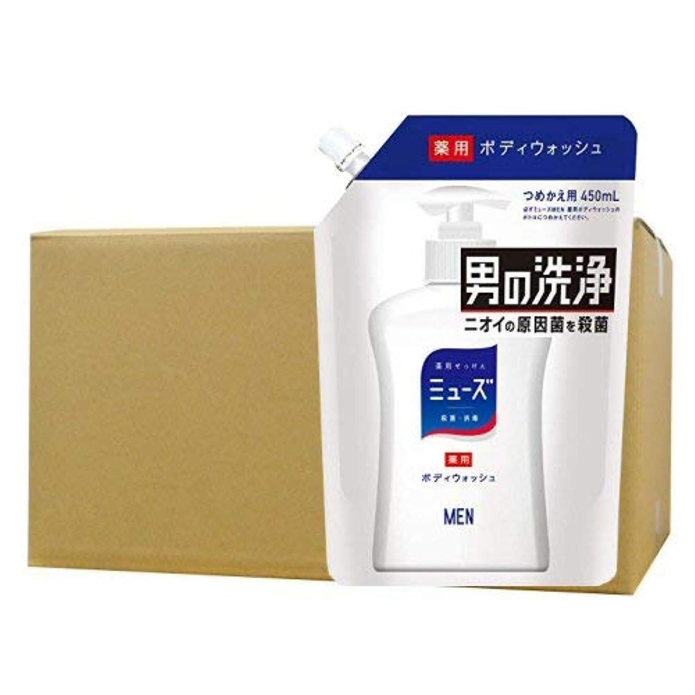 バンクカルシウム剥ぎ取るミューズメン薬用ボディーウォッシュ 詰替 450ml×16本セット