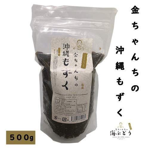 沖縄もずく(塩蔵)【500g】