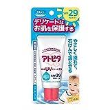 アトピタ 保湿UVクリーム SPF29 PA++