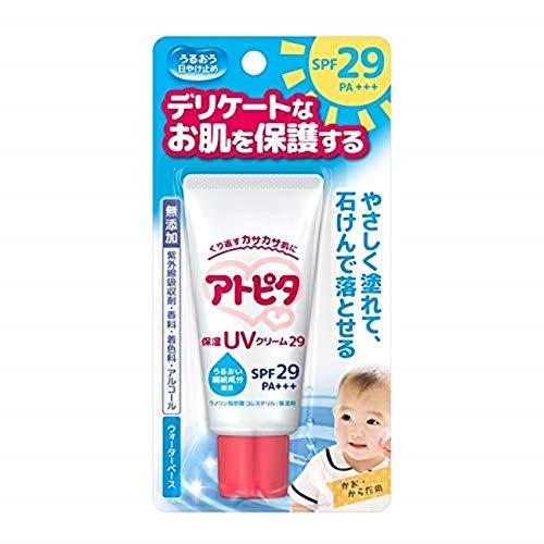 丹平製薬アトピタ『保湿UVクリーム29』