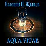 Aqua Vitae. Trombon