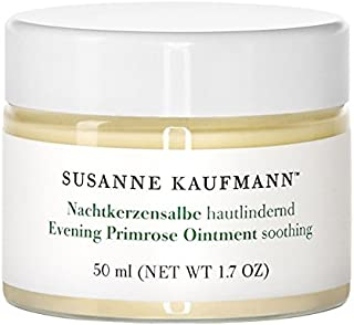 Susanne Kaufmann Evening Primrose Ointment 50ml (Pack of 6) - スザンヌカウフマン月見草軟膏50ミリリットル x6 [並行輸入品]