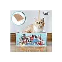 猫ハウス猫小屋 段ボール猫スクラッチボド研削爪猫の爪ねこペット用品猫のおもちゃ ネコファー キャットダンボールハウス 猫用爪とぎ ペットハウス 通気 爪とぎ兼ベッド 猫箱 vtk02 (A-5)