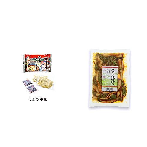 [2点セット] 飛騨高山ラーメン[生麺・スープ付 (しょうゆ味)]・こごみ笹竹(250g)