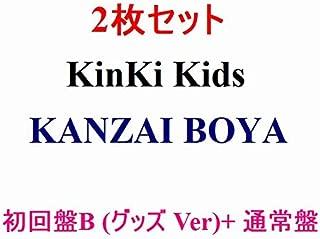 2枚セット KinKi Kids KANZAI BOYA 【 初回盤B (グッズ Ver)+ 通常盤 】
