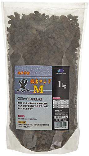 ジュン (JUN) 黒溶岩サンド Mサイズ 1Kg