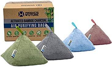 4 Pack of 200g Naturally Activated Bamboo Charcoal Air Purifying Bags   Natural Home Deodorizer Bags   Organic, Eco Friendly & Chemical Free   Odor Eliminator & Moisture Absorber Freshener Bags