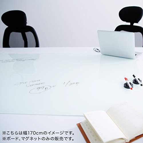 『LOWYA ロウヤ ホワイトボード ガラスボード 強化ガラス 壁面 110×80cm 通常タイプ ホワイト』のトップ画像