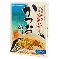 沖縄もとぶのかつおめし 160g×4箱 オキハム カツオ漁が盛んな本部町発 ふっくらしたカツオとソデイカがたっぷりのじゅーしぃ 簡単調理で手軽に沖縄風炊き込みご飯