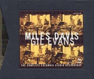 マイルス&ギル コンプリート・スタジオ・レコーディングBOXの詳細を見る