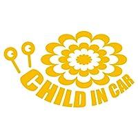 imoninn CHILD in car ステッカー 【パッケージ版】 No.27 デンデンムシさん (黄色)