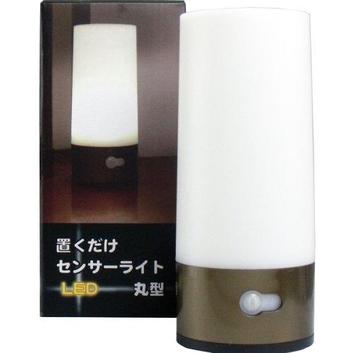 置くだけセンサーライト LED 丸型