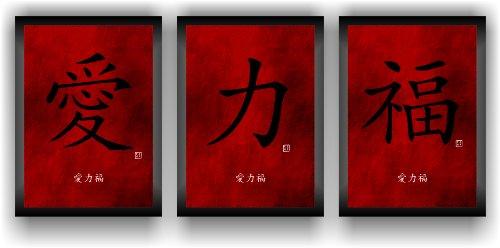 LIEBE KRAFT GLÜCK Bild Kunstdruck Deko Bilder in Rot mit chinesischen - japanischen Kanji Kalligraphie Schriftzeichen