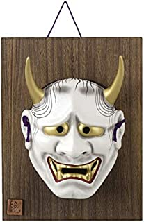 Wall Hanging of Japanese Traditional Lucky Mask Hannya (Female Demon) S02-4