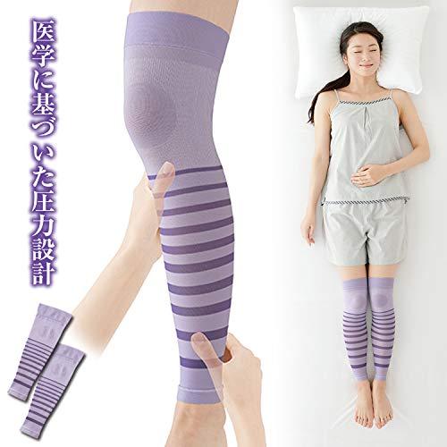 メイダイ『夜用足楽サポーター2枚組』(一般医療機器)
