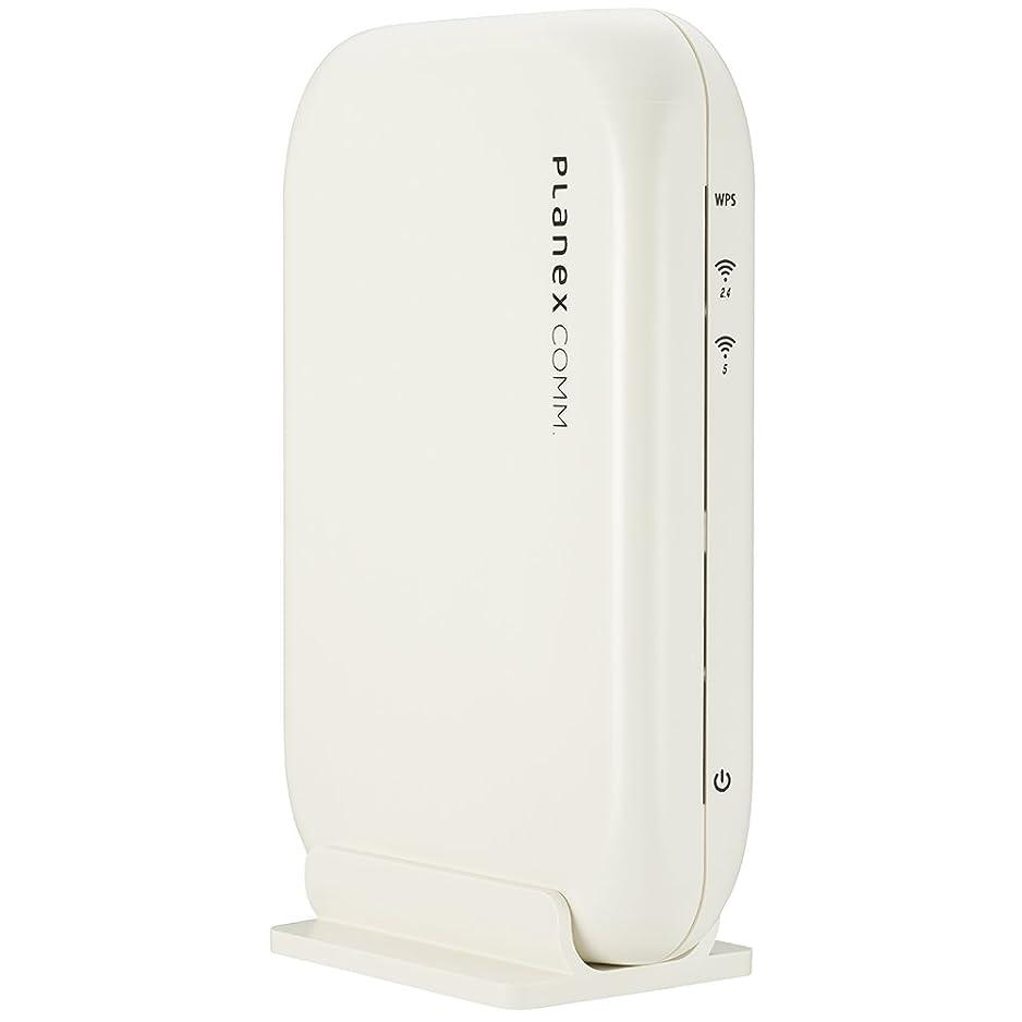 未知の一定銃PLANEX 11ac 無線LAN親機/中継機/コンバーター オールギガ 866Mbps+300Mbps MZK-1200DHP2 不正アクセス防止アプリ見えルンです対応(6人?4LDK?3階建以上向け)