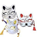 [ルボナリエ] 狐 お 面 半面 きつね マスク コスプレ 仮装 小物 ハロウィン (赤 黒 金 3色, 3個)