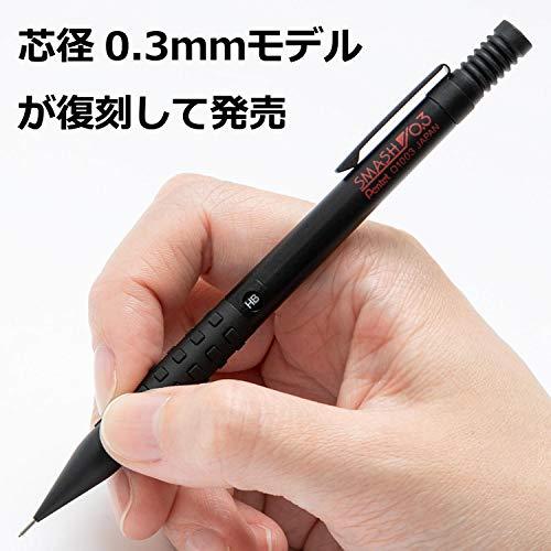 ぺんてるシャープペンスマッシュ0.3mmQ1003-1Nブラック